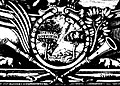 Impresa dell'Accademia degli Ereini.jpg