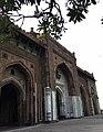 Inderpat01 Delhi.jpg