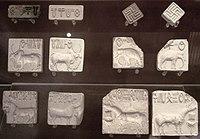 kuvataan menetelmiä dating arkeologisia esineitä Hindi