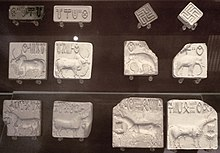 Indus script - Wikipedia, the free encyclopedia
