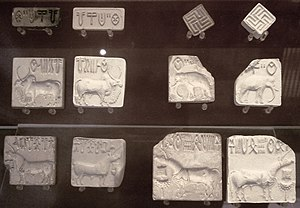English: Collection of seals of the Indus Vall...