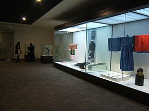 Inside of Sookmyung Women's University Museum.JPG
