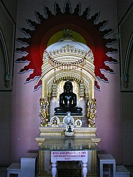 Interior of the Jain Temple dedicated to Shreyansanath was the eleventh Jain Tirthankar, Sarnath.jpg