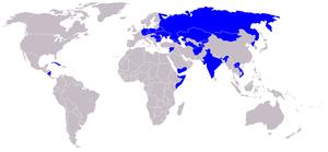 Intersputnik - Image: Intersputnik państwa członkowskie