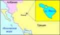 Ioannina map RU.png