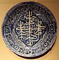 Iran, piatto, 1822-23.jpg
