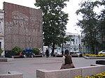 Irkutskeko Karl Marx kaleko plaza bat.JPG