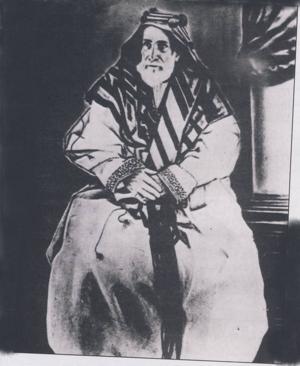 Isa ibn Ali Al Khalifa - A photograph of Isa bin Ali Al Khalifa
