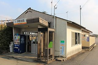 Ise-Hatta Station
