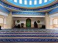 Islamic calligraphy inside Changsha mosque 1.jpg