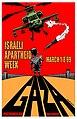 Israeli Apartheid Week 2009 poster.jpg