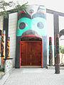 Ivars Salmon House 02A.jpg