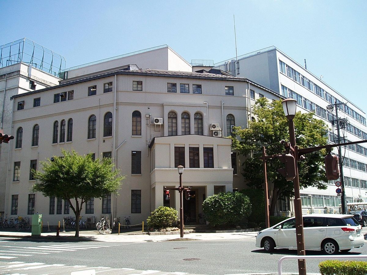 Iwate Medical University - Wikipedia