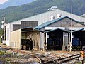 Iwate Development Railway Rolling Stock Factory.JPG