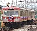 Izuhakone-1100-20120602.jpg