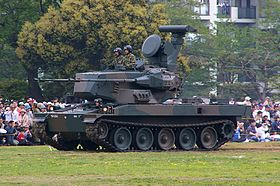 JGSDF type 87 Self-Propelled Anti-Aircraft Gun 02.jpg