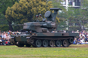 Military vehicle - JGSDF Type 87 SPAAG at Camp Shimoshizu, Chiba Prefecture, Japan