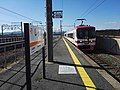 JR-Shimoji-station-with-Meitetsu-train-002.jpg
