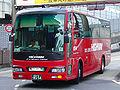 JR Kyushu Bus Kagoshima.jpg