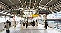 JR Yurakucho Station Platform 3・4.jpg