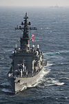 JS Kurama sails in the East China Sea during a trilateral exercise, -21 Jun. 2012 a.jpg