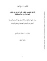 JUA0662747.pdf
