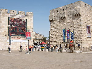 Jaffa Gate - The site of Kilometre Zero of Israel, in the plaza near the Jaffa Gate.