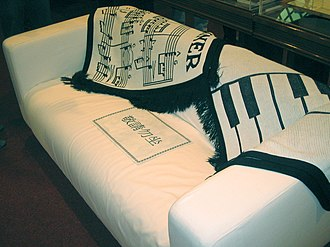 James Wong (lyricist) - Music Blanket is one of James Wong's favourite personal collection