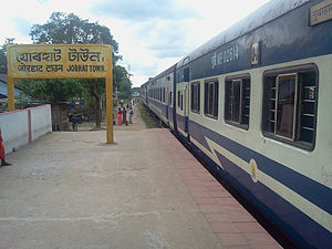 Jan Shatabdi Express at Jorhat Town.jpg