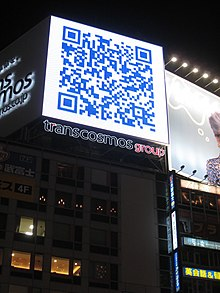 QR Code on a building