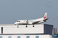 Japan Air Commuter, Saab 340B, JA8594 (16730988504).jpg