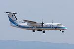 Japan Coast Guard ,Bombardier DHC-8-315Q MPA ,JA728A - MA728 ,Kansai Airport (16615972909).jpg