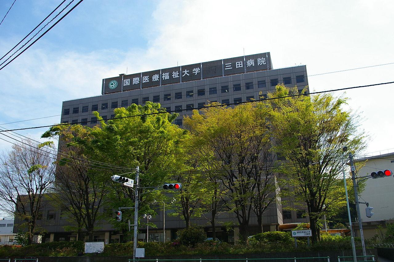 学校 会 看護 専門 埼玉 福祉 医療