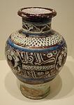Jar with calligraphic decoration in kufic script, Syria, Rakka, Ayyubid period, late 12th or early 13th century, earthenware w. underglaze blue painting, transparent glaze, luster - Cincinnati Art Museum - DSC04030.JPG