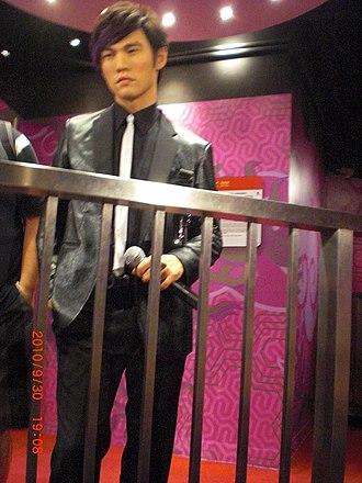 Madame Tussauds Hong Kong - Image: Jay Chou in Madame Tussauds Hong Kong