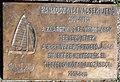 Jenő Hankóczy (Benacsek) plaque Balatonfüred Tagore Promenade.jpg