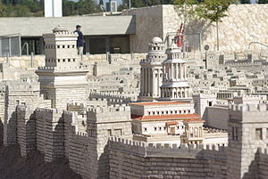 Mariamne I - Jerusalem Model, Palace of Herod the Great, The three towers: Phasael, Hippicus, Mariamne from left to right