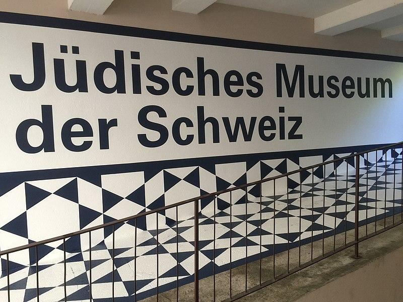 Швейцария стала 36-й страной мира, которая признала определение антисемитизма IHRA