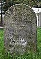 Jewish cemetery Piaseczno IMGP3484.jpg