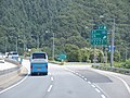 Jungang Expwy Hongcheon IC Exit(Busan Dir) 2.jpg
