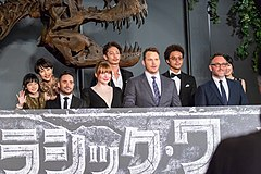 Jurassic World Fallen Kingdom Japan Premiere Red Carpet J. A. Bayona, Colin Trevorrow, Chris Pratt, Bryce Dallas Howard, Tamaki Hiroshi, Kimura Yoshino, Mitsushima Shinnosuke, Ishikawa Yui & Sumida Moeno (43056150812).jpg