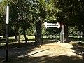 Köpek parkı - panoramio.jpg