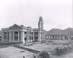 Kowloon Station (KCR) - Kowloon Station circa 1914