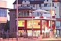 KFC Sofia Bulgaria София България - panoramio.jpg