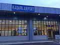Kadapa Airport terminal.jpeg