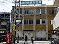 Kagoshima Shinkin Bank Takemachi Branch.jpg