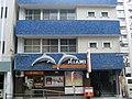 Kagoshimahigashisengoku Post office.JPG