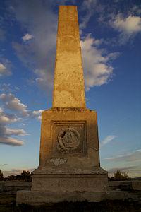 Kaim Hill Memorial2.jpg