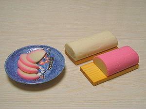 Fishcake - Image: Kamaboko