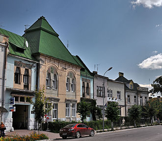 "Kamianka-Buzka - ""People's House"" in Kamianka-Buz'ka"